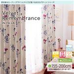 窓を飾るカーテン(デザインとサイズが選べる8000パターン)インファラ Velvet Remembrance(ベルベットリメンバランス) 遮光2級 遮熱 保温 形態安定 (AL) 幅200cm×丈200cm(1枚) ターコイズ
