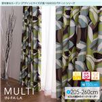 窓を飾るカーテン(デザインとサイズが選べる8000パターン)インファラ MULTI(マルチ) 遮光1級 遮熱 保温 (HZ) 幅150cm×丈225cm(2枚組) グリーン