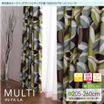 窓を飾るカーテン(デザインとサイズが選べる8000パターン)インファラ MULTI(マルチ) 遮光1級 遮熱 保温 (HZ) 幅200cm×丈230cm(1枚) グリーン