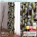 窓を飾るカーテン(デザインとサイズが選べる8000パターン)インファラ MULTI(マルチ) 遮光1級 遮熱 保温 形態安定 (HZ) 幅100cm×丈205cm(2枚組) グリーン