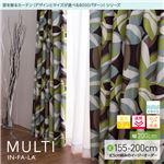 窓を飾るカーテン(デザインとサイズが選べる8000パターン)インファラ MULTI(マルチ) 遮光1級 遮熱 保温 形態安定 (HZ) 幅200cm×丈175cm(1枚) グリーン