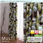 窓を飾るカーテン(デザインとサイズが選べる8000パターン)インファラ MULTI(マルチ) 遮光1級 遮熱 保温 形態安定 (HZ) 幅200cm×丈250cm(1枚) グリーン