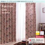 窓を飾るカーテン(デザインとサイズが選べる8000パターン)インファラ Kauriin Uni(カウリイン ウニ) 遮光2級 はっ水(防汚) (HZ) 幅100cm×丈260cm(2枚組) ピンク