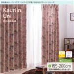 窓を飾るカーテン(デザインとサイズが選べる8000パターン)インファラ Kauriin Uni(カウリイン ウニ) 遮光2級 はっ水(防汚) (HZ) 幅200cm×丈195cm(1枚) ピンク
