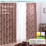 窓を飾るカーテン(デザインとサイズが選べる8000パターン)インファラ Kauriin Uni(カウリイン ウニ) 遮光2級 はっ水(防汚) (HZ) 幅200cm×丈225cm(1枚) ピンク
