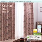 窓を飾るカーテン(デザインとサイズが選べる8000パターン)インファラ Kauriin Uni(カウリイン ウニ) 遮光2級 はっ水(防汚) 形態安定 (HZ) 幅200cm×丈195cm(1枚) ピンク