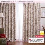 窓を飾るカーテン(デザインとサイズが選べる8000パターン)モダン MISTY(ミスティ) 遮光2級 (AL) 幅100cm×丈255cm(2枚組) グリーン