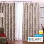 窓を飾るカーテン(デザインとサイズが選べる8000パターン)モダン MISTY(ミスティ) 遮光2級 (AL) 幅150cm×丈220cm(2枚組) グリーン