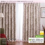 窓を飾るカーテン(デザインとサイズが選べる8000パターン)モダン MISTY(ミスティ) 遮光2級 (AL) 幅200cm×丈200cm(1枚) グリーン