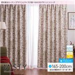 窓を飾るカーテン(デザインとサイズが選べる8000パターン)モダン MISTY(ミスティ) 遮光2級 形態安定 (AL) 幅150cm×丈165cm(2枚組) グリーン