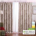 窓を飾るカーテン(デザインとサイズが選べる8000パターン)モダン MISTY(ミスティ) 遮光2級 形態安定 (AL) 幅200cm×丈195cm(1枚) グリーン