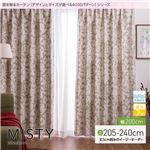 窓を飾るカーテン(デザインとサイズが選べる8000パターン)モダン MISTY(ミスティ) 遮光2級 形態安定 (AL) 幅200cm×丈215cm(1枚) グリーン