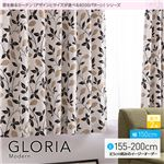 窓を飾るカーテン(デザインとサイズが選べる8000パターン)モダン GLORIA(グロリア) 遮光2級 (AL) 幅150cm×丈185cm(2枚組) ブラウン