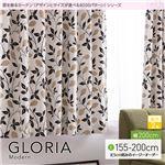 窓を飾るカーテン(デザインとサイズが選べる8000パターン)モダン GLORIA(グロリア) 遮光2級 (AL) 幅200cm×丈175cm(1枚) ブラック