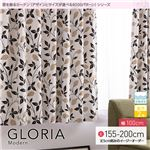 窓を飾るカーテン(デザインとサイズが選べる8000パターン)モダン GLORIA(グロリア) 遮光2級 形態安定 (AL) 幅100cm×丈190cm(2枚組) ブラック