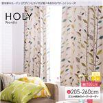 窓を飾るカーテン(デザインとサイズが選べる8000パターン)北欧デザイン HOLY(ホリー) 遮光2級 (AL) 幅100cm×丈255cm(2枚組) グリーン