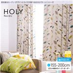 窓を飾るカーテン(デザインとサイズが選べる8000パターン)北欧デザイン HOLY(ホリー) 遮光2級 (AL) 幅150cm×丈200cm(2枚組) グリーン