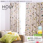 窓を飾るカーテン(デザインとサイズが選べる8000パターン)北欧デザイン HOLY(ホリー) 遮光2級 形態安定 (AL) 幅200cm×丈160cm(1枚) グリーン