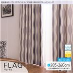 窓を飾るカーテン(デザインとサイズが選べる8000パターン)北欧デザイン FLAG(フラッグ) 遮光2級 形態安定 (MZ) 幅150cm×丈210cm(2枚組) ブラウン