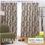 窓を飾るカーテン(デザインとサイズが選べる8000パターン)北欧デザイン URBAN(アーバン) 遮光2級 (AL) 幅200cm×丈210cm(1枚) ブラウン
