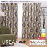 窓を飾るカーテン(デザインとサイズが選べる8000パターン)北欧デザイン URBAN(アーバン) 遮光2級 形態安定 (AL) 幅100cm×丈260cm(2枚組) ブルー
