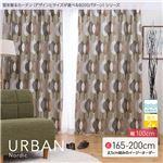 窓を飾るカーテン(デザインとサイズが選べる8000パターン)北欧デザイン URBAN(アーバン) 遮光2級 形態安定 (AL) 幅100cm×丈180cm(2枚組) ブラウン