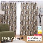 窓を飾るカーテン(デザインとサイズが選べる8000パターン)北欧デザイン URBAN(アーバン) 遮光2級 形態安定 (AL) 幅100cm×丈195cm(2枚組) ブラウン