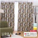 窓を飾るカーテン(デザインとサイズが選べる8000パターン)北欧デザイン URBAN(アーバン) 遮光2級 形態安定 (AL) 幅100cm×丈220cm(2枚組) ブラウン