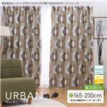 窓を飾るカーテン(デザインとサイズが選べる8000パターン)北欧デザイン URBAN(アーバン) 遮光2級 形態安定 (AL) 幅200cm×丈170cm(1枚) ブラウン
