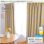 窓を飾るカーテン(デザインとサイズが選べる8000パターン)ナチュラル DAISY(デイジー) 遮光2級 形態安定 (AL) 幅150cm×丈220cm(2枚組) ピンク