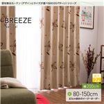 窓を飾るカーテン(デザインとサイズが選べる8000パターン)ナチュラル BREEZE(ブリーゼ) 遮光2級 (AL) 幅200cm×丈105cm(1枚) ローズ