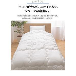 快適温度を保つ アウトラスト(R)掛け布団 セミダブル オフホワイト