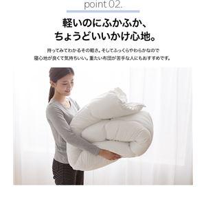 快適温度を保つ アウトラスト(R)掛け布団 ダブル オフホワイト