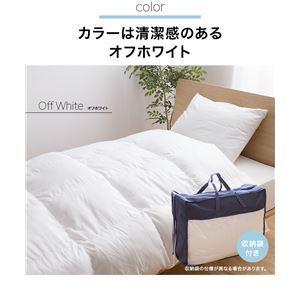 ふっくらさにこだわった洗える掛け布団 セミダブル オフホワイト