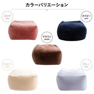 mofua うっとりなめらかパフ ビーズクッション 65×65×43cm  ブラウン