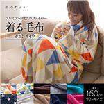 mofua プレミアムマイクロファイバー着る毛布(ガウンタイプ) 星柄 フリー ネイビーの詳細ページへ