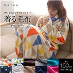 mofua プレミアムマイクロファイバー着る毛布(ガウンタイプ) フラッグ柄 フリー オレンジの詳細ページへ