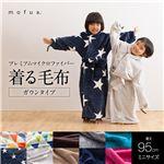 mofua プレミアムマイクロファイバー着る毛布(ガウンタイプ) 星柄 ミニ グレーの詳細ページへ