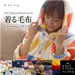 mofua プレミアムマイクロファイバー着る毛布 フード付 (ルームウェア) フラッグ柄 着丈110cm オレンジの詳細ページへ