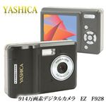 YASHICA(ヤシカ) 914万画素デジタルカメラ EZ F928