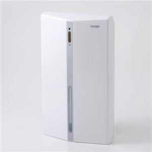 VERSOS(ベルソス) コンパクト除湿機 ホワイト VS-503