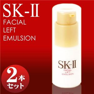 SK-2(エスケーツー) フェイシャル リフトエマルジョン 2本セット 30g
