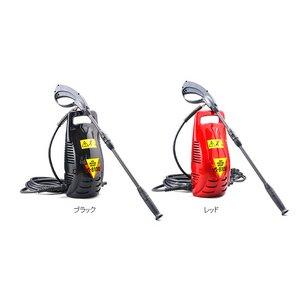 【自動車、外壁、網戸の掃除に!】VERSOS(ベルソス) 高圧洗浄機 VS-8100 ブラック
