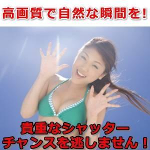 【小型カメラ】値下げ!ダイバー型ビデオカメラ 時計4G対応! 防水・水中撮影OK!