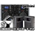 すぐにDJになれる!gemini オールインワンCDJプレイヤー+ミキサー/CDM-3600 スピーカー&ヘッドホンセット