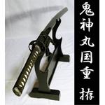 【模造刀】居合刀 新撰組 斉藤一の愛刀を感謝価格で!硬質合金仕様/高級刀袋付