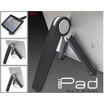 iPad専用 マルチスタンド 縦置きでも、横置きでも使える!