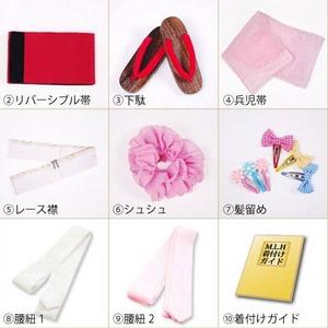 ★雑誌掲載★浴衣10点セット モダンブラックに躍るピンク牡丹とコズミックハート