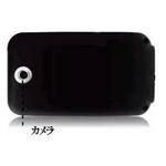 小型カメラ★ タッチパネル搭載!MP4プレイヤー型カメラ[VDIR-1G-QVGA]