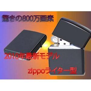 【小型カメラ】最新改良!ライター型ビデオカメラ 驚きの800万画素 音感知機能搭載!!